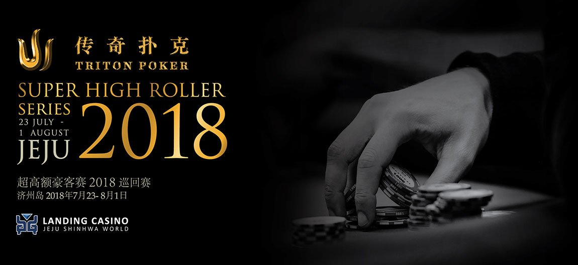 Triton Super High Roller Series Jeju 2018