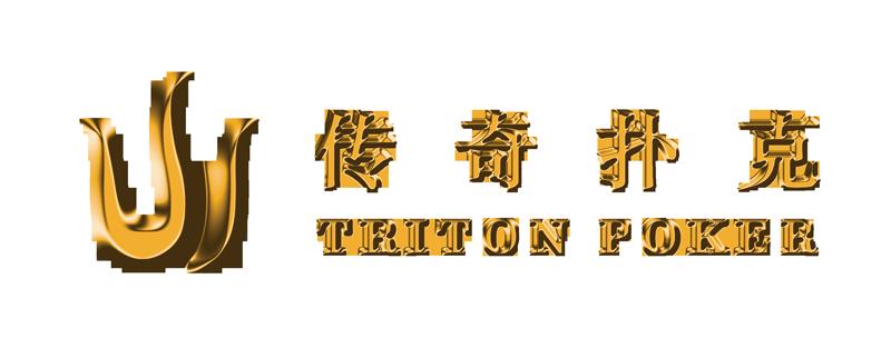 Triton Series Logo