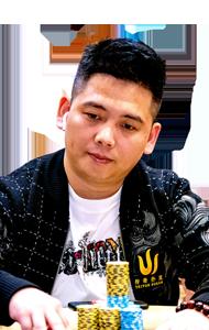 Tan Xuan